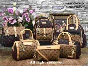 กระเป๋า AISIKADAN
