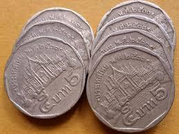 เหรียญ 5 บาท ปี 2533