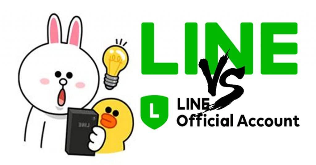 ไลน์ ขายของ line official account