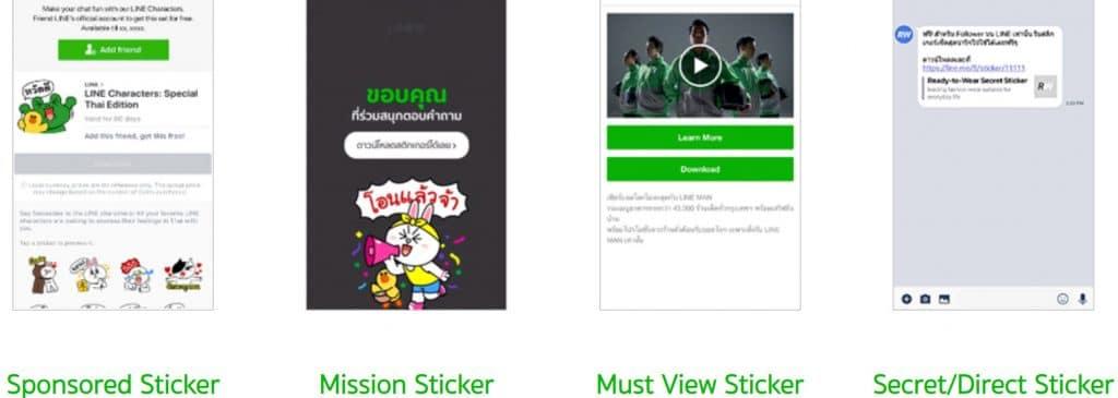 line oa sponsored sticker