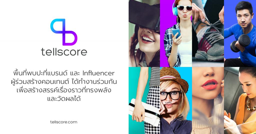 โมเดลธุรกิจ-Tellscore