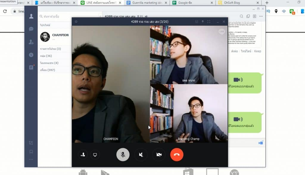 LINE video call - work from home